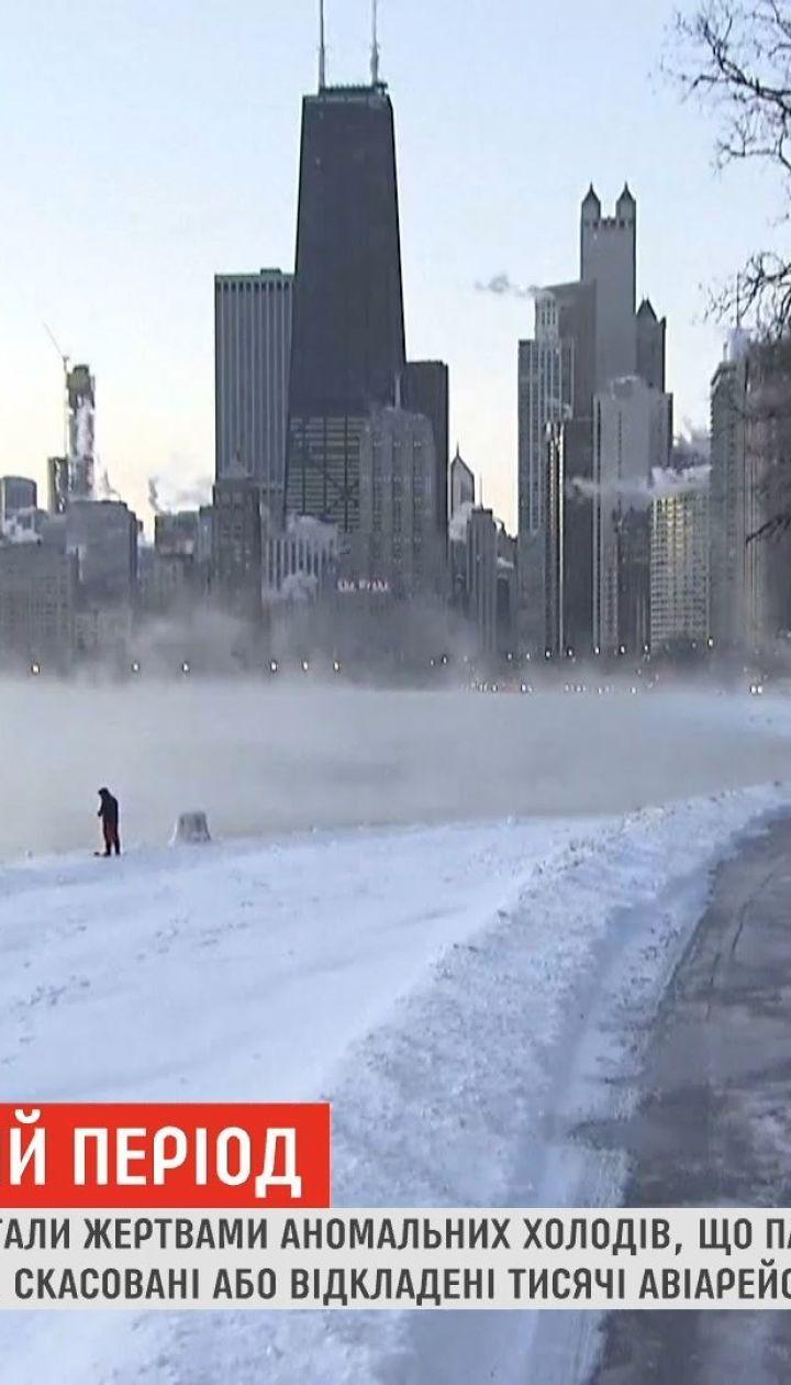 Средний запад США сковали сильные морозы