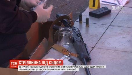На глазах у многочисленных свидетелей в Николаеве расстреляли супругов