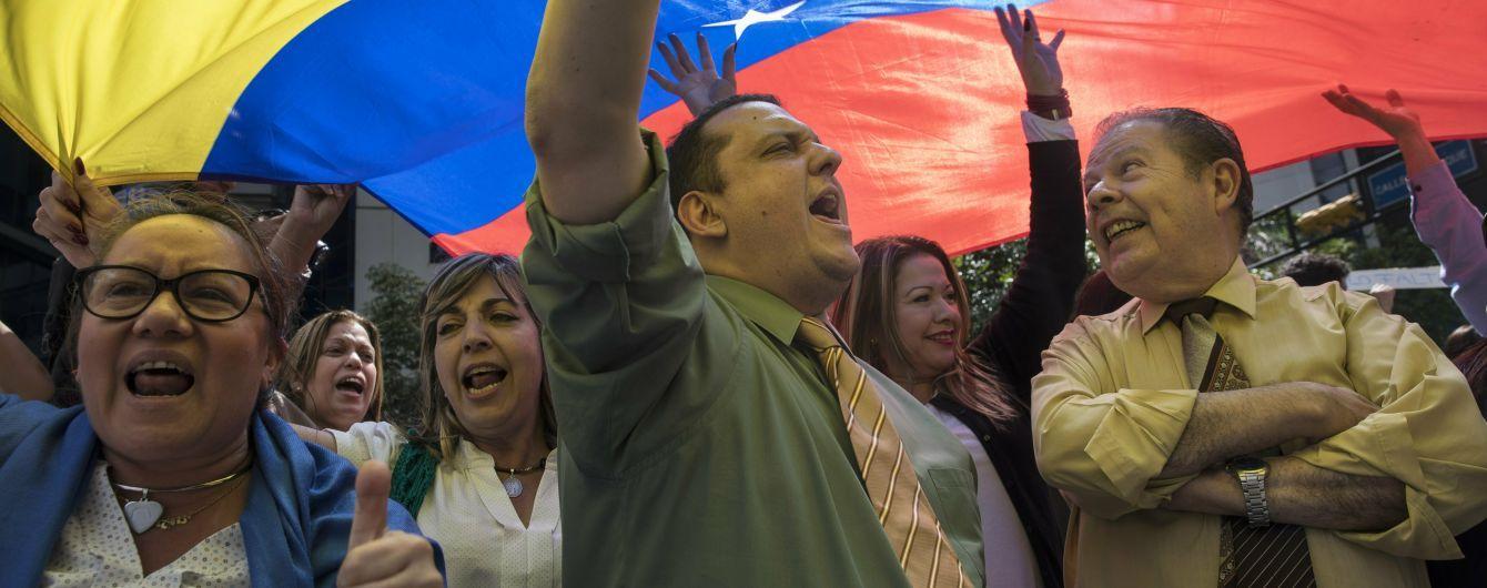 Гуайдо поблагодарил венесуэльцев, участвующих в новой акции протеста