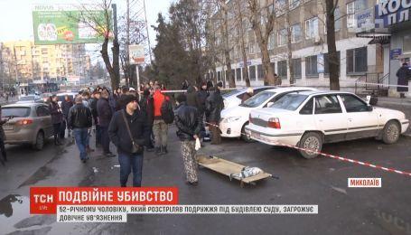 Довічне ув'язнення загрожує чоловіку, який упритул розстріляв подружжя у Миколаєві