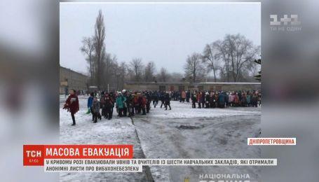 Почти пять тысяч детей и учителей эвакуировали из шести школ из-за анонимных писем о взрывоопасности
