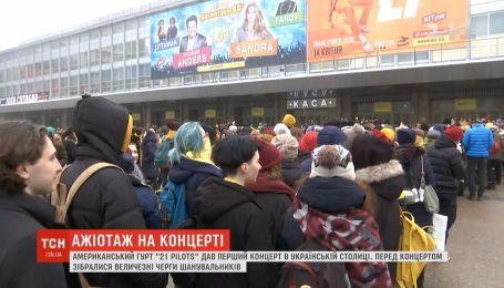 В Украину с концертом впервые приехала американская группа Twenty One Pilots