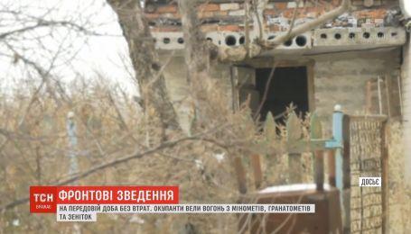 Оккупанты с запрещенного вооружения обстреляли район Попасной и Светлодарскую дугу