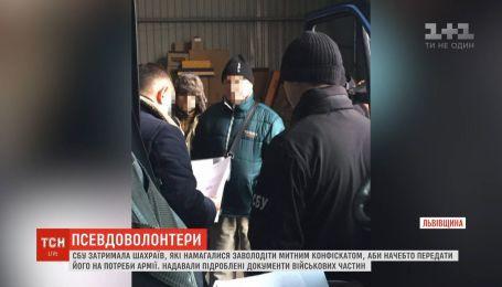 Псевдоволонтеры на Львовщине пытались завладеть таможенным конфискатом