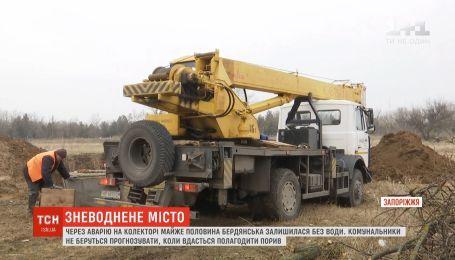 Жителей Бердянска просят не пользоваться канализацией, потому сети полностью забиты нечистотами