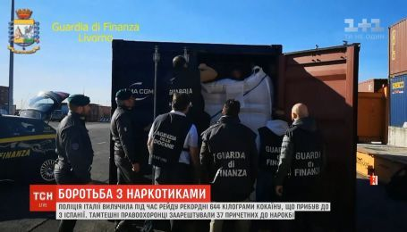 Полиция Италии изъяла кокаина на 130 миллионов евро