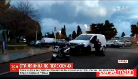 Чоловіка, який розстріляв перехожих на Корсиці, знайшли мертвим у власній квартирі