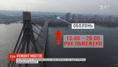 У Києві обмежать рух одразу на двох київських переправах через Дніпро