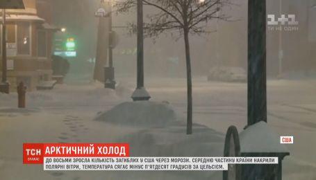 В США выросло число погибших из-за сильных морозов
