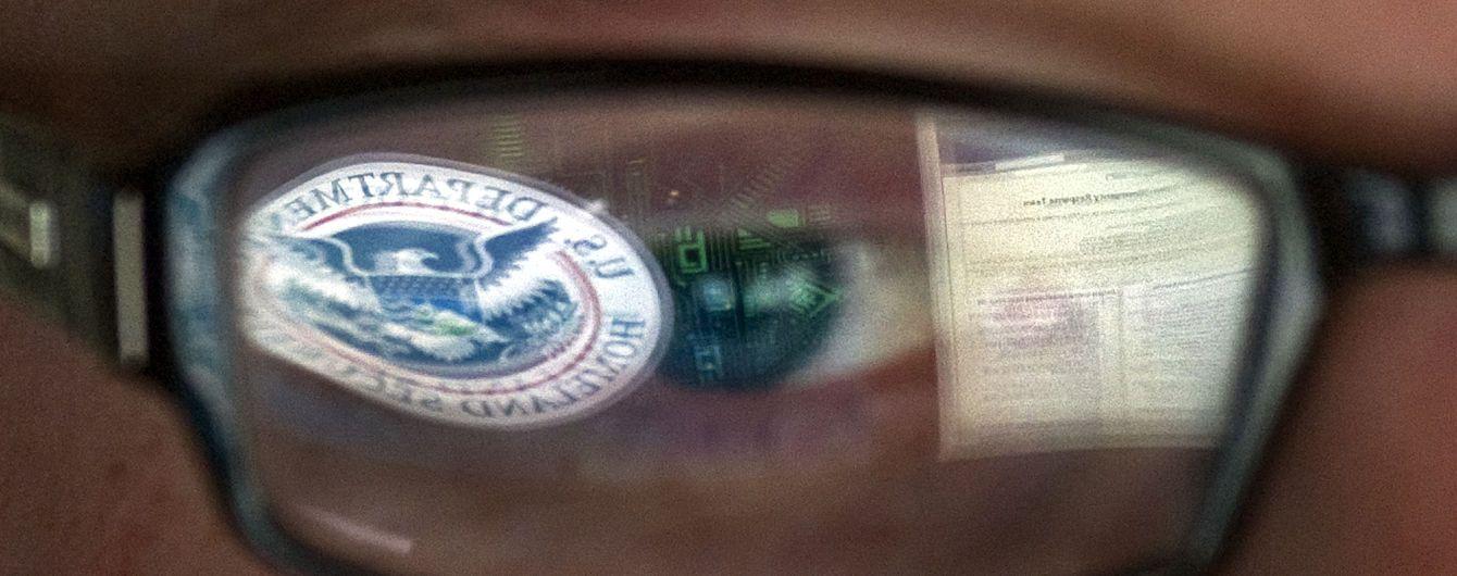 Россиянин в суде США признал, что был причастен к организации кибератаки