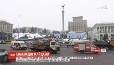 Невідомий повідомив про замінування Майдану Незалежності