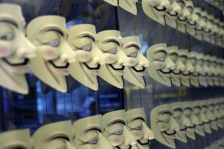 """Россияне слили в Сеть тысячи конфиденциальных файлов из расследования США о """"фабрике троллей"""" Пригожина"""
