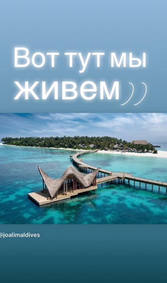 Вера Брежнева_3