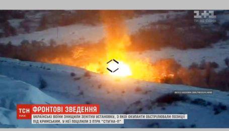 Украинские воины уничтожили зенитную установку, с которой оккупанты вели огонь