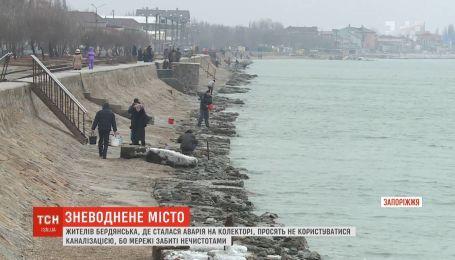 Бердянск оказался на грани экологического бедствия из-за забитой нечистотами канализации