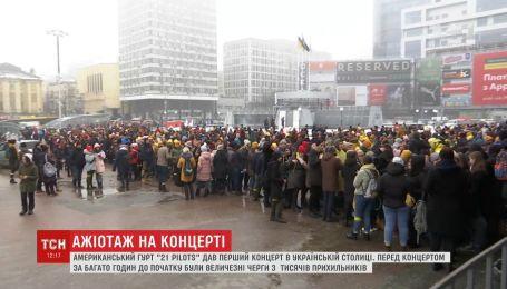 В Киеве отгремел большой концерт группы Twenty One Pilots