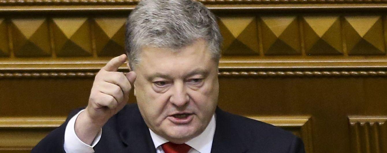 """Порошенко закликав """"Слугу народу"""" замінити Шуфрича на чолі комітету зі свободислова"""