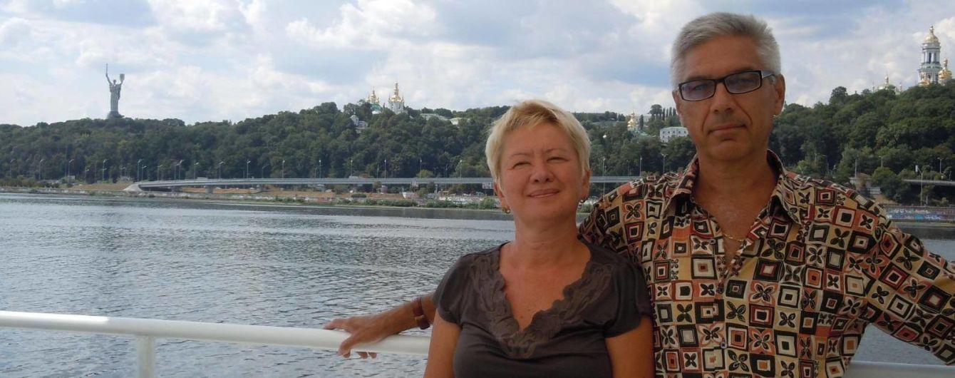 Появились фото супругов, которых расстреляли в Николаеве