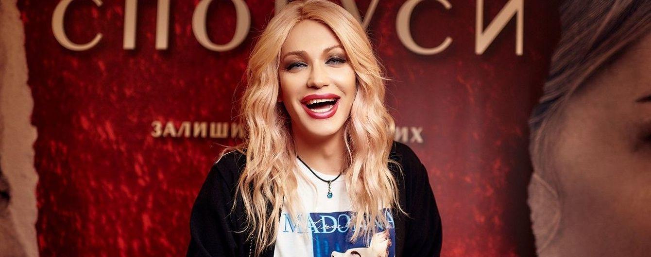 Звезды на премьере: Добрыднева в комбинезоне, Монро в футболке с портретом Мадонны