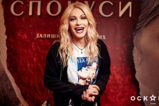 f8288162683b66 Зірки на прем'єрі: Добриднєва в комбінезоні, Монро в футболці з портретом  Мадонни