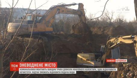 В Бердянске уже пятые сутки непрерывно длятся ремонтные работы