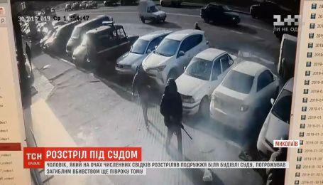 Мужчина, который расстрелял супругов в Николаеве, угрожал погибшим еще полгода назад