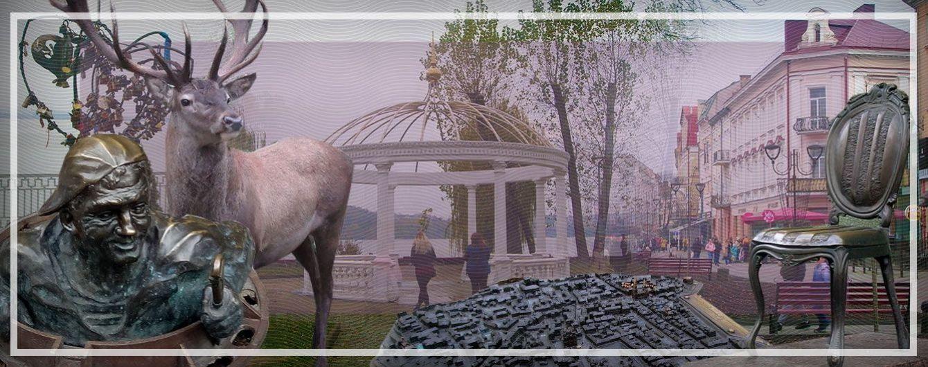 Романтический Тернополь на День святого Валентина