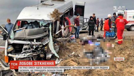 Автотроща на Одещині: постраждали 13 осіб, одна людина загинула