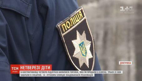 Трое школьников отравились водкой в Донецкой области