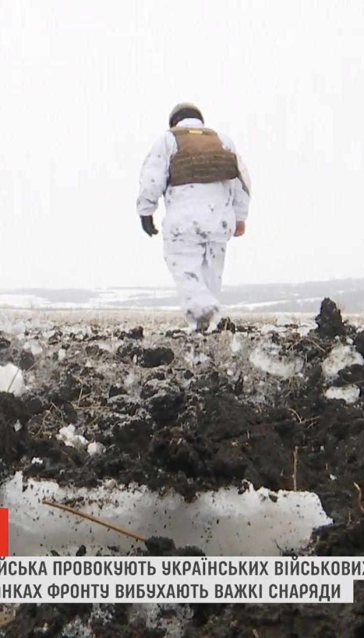 Российско-оккупационные войска провоцируют украинских военных стрелковым огнем
