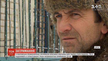 В Покровске правоохранители задержали владельца приюта для животных Игоря Падалку