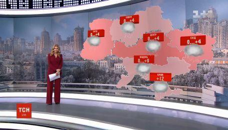 По всей территории Украины ожидаются осадки