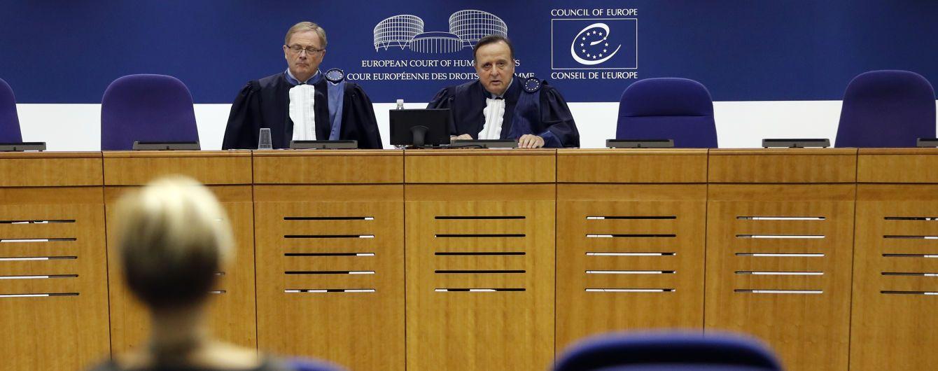 В ЕСПЧ определились, когда будут рассматривать иск Украины против России