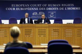 ЕСПЧ постановил, что люстрация в Украине нарушила права госслужащих - им присудили компенсацию