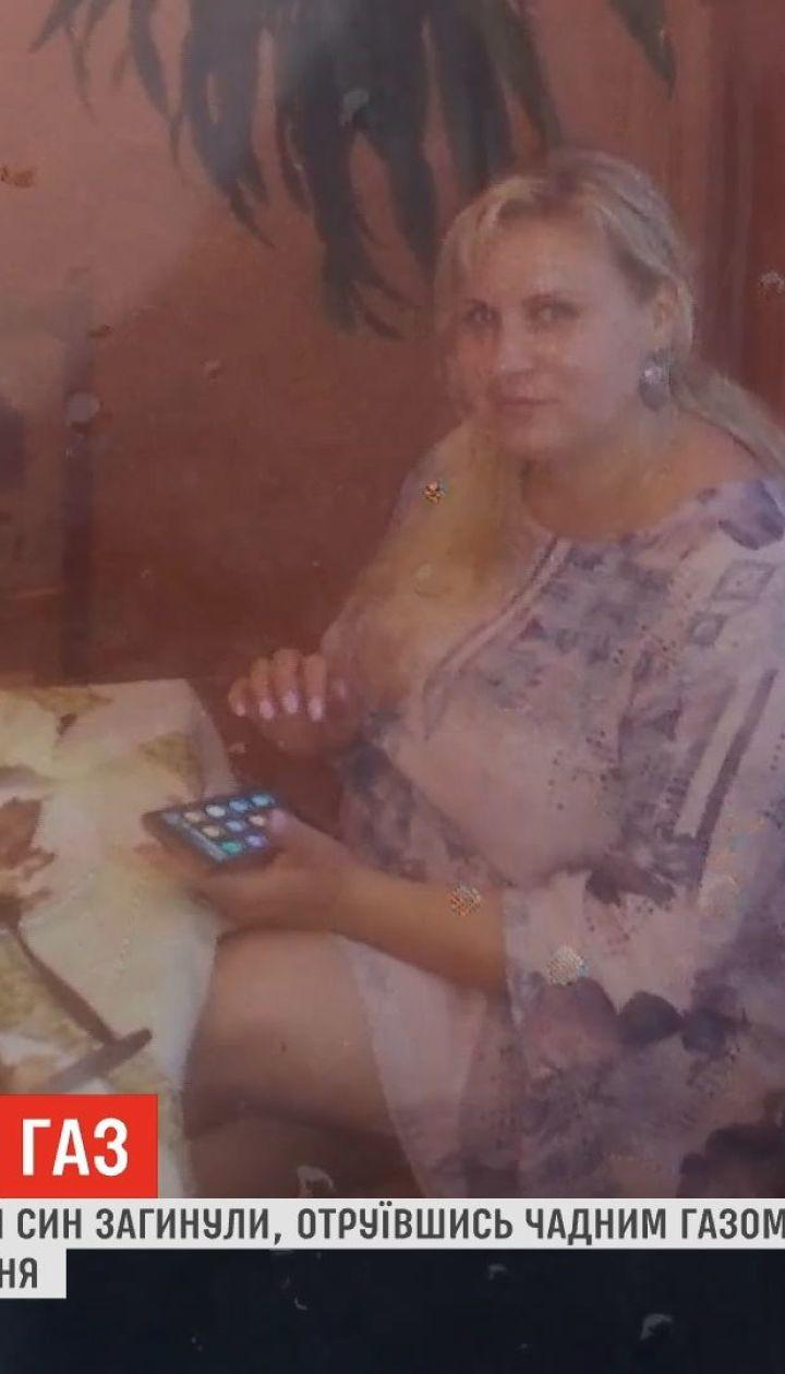 В Нововолынске женщина с сыном отравились угарным газом