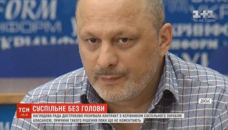 Зураба Аласания досрочно уволили с должности председателя Общественного вещания
