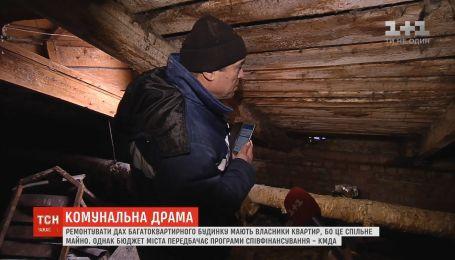 Коммунальная драма: в столице семья страдает от потопов
