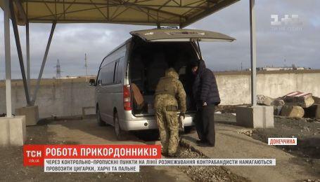 """Контрабандисты со стороны боевиков пытаются провезти сигареты и оружие через КППВВ """"Гнутово"""""""