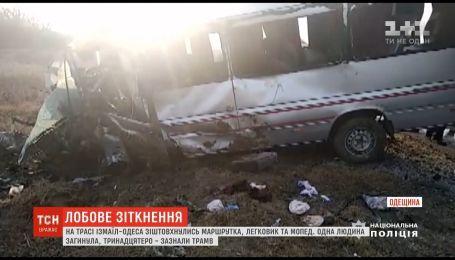 Моторошна ДТП на Одещині: 13 осіб зазнали травм, одна людина загинула