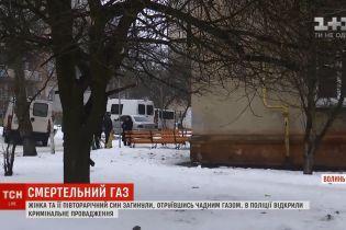 В Нововолынске загадочно задохнулись женщина с полуторагодовалым сыном