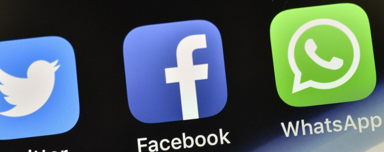 Юзеры разглядели шпионский след в глобальном сбое Facebook и Instagram