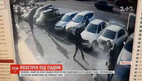 Чоловіку, який біля суду Миколаєва розстріляв подружжя, оголосили підозру