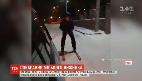 Копы нашли мужчину, который катался на лыжах по улицам Ровно, зацепившись за авто
