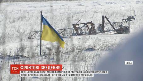 Украинский воин получил ранения на передовой
