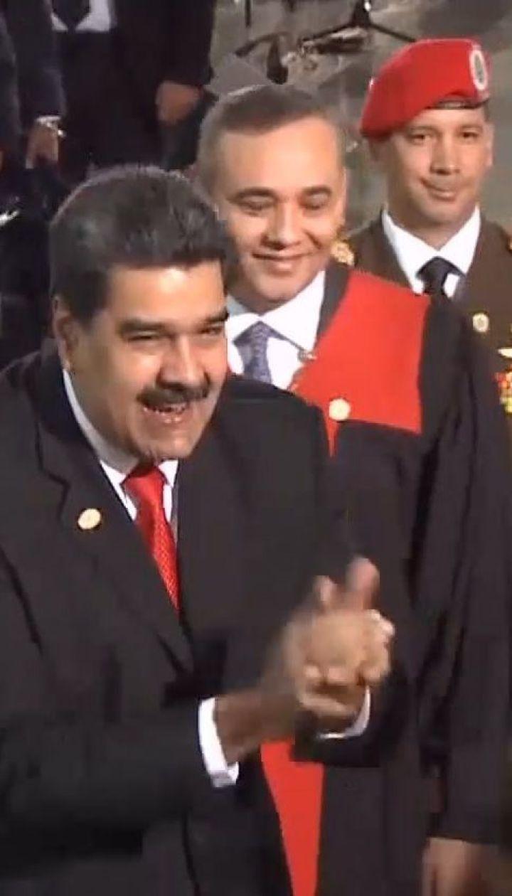 Венесуела планує продати ОАЕ 15 тонн золота