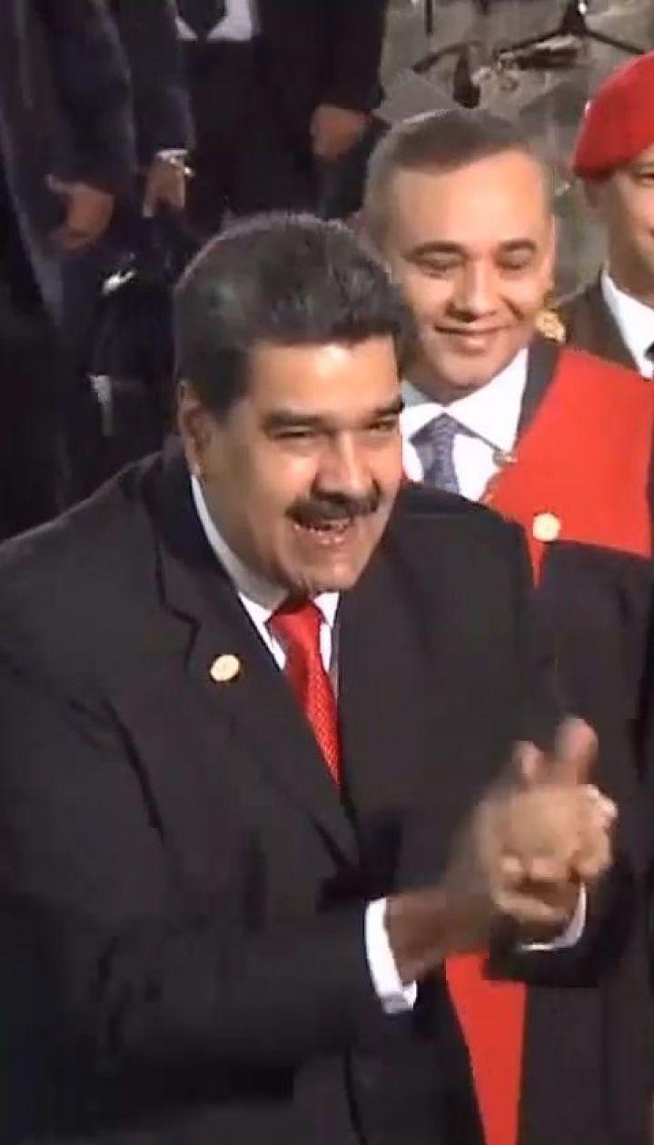 Венесуэла планирует продать ОАЭ 15 тонн золота