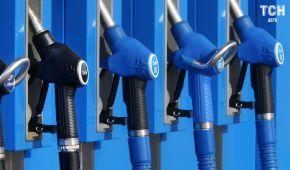 Украинские АЗС изменили стоимость бензина и дизельного топлива