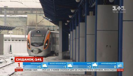 Додаткові поїзди до 8-го березня та новації у вітчизняному будівництві
