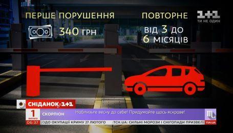 Как будут наказывать водителей, которые не зарегистрировали авто с ГБО