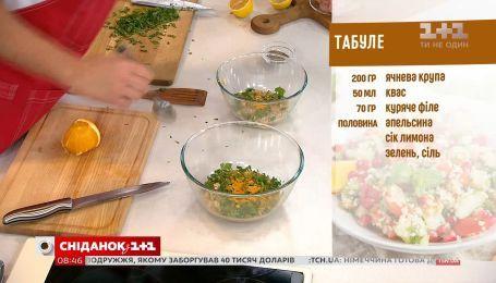 Каша по-новому: Евгений Клопотенко готовит салат табуле